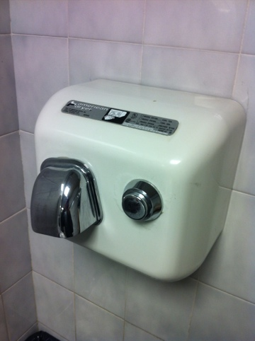 Remember Old Fashioned Hand Dryers Schlabadoo - Hand blower for bathroom